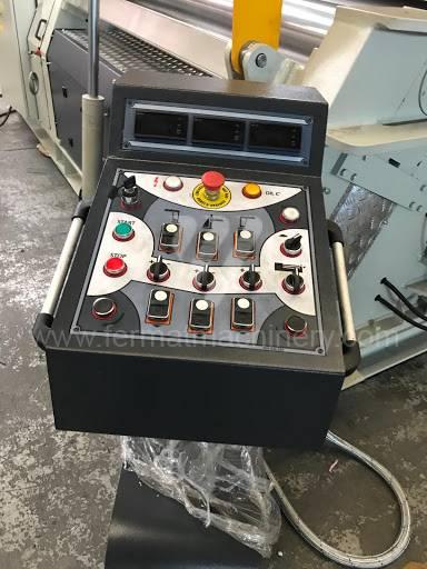 4R HMD 2050 x 275