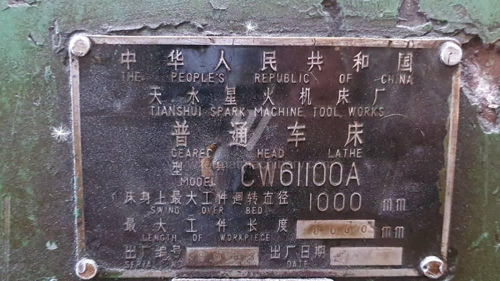 CW61100A